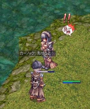 screen114.jpg