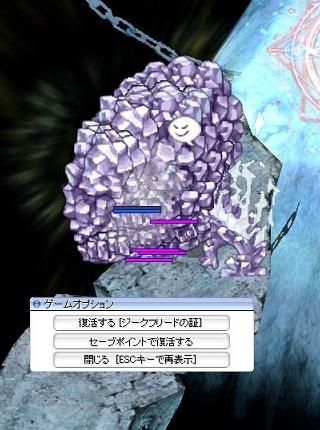 screen115.jpg