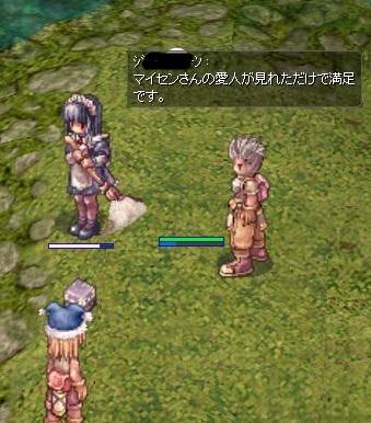 screen213.jpg