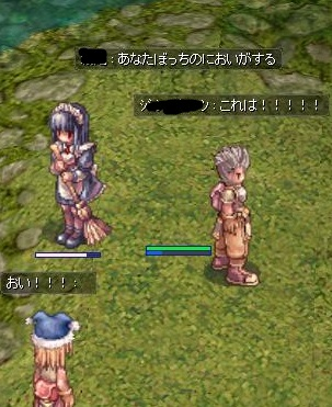 screen214.jpg