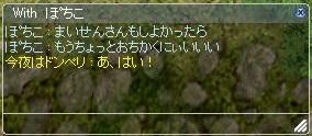 screen310.jpg