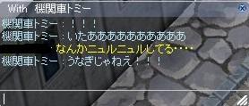 screen356.jpg