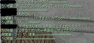 screen359.jpg