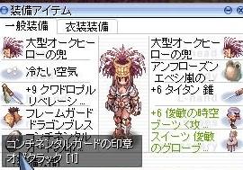 screen382.jpg