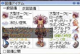 screen385.jpg