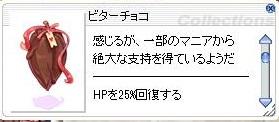 screenIdavoll226.jpg