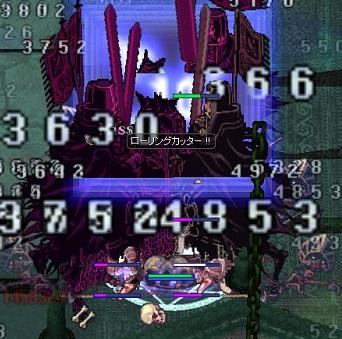 screenIdavoll453.jpg