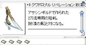 screenIdavoll565-3.jpg