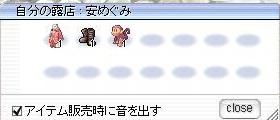 screenLif004.jpg