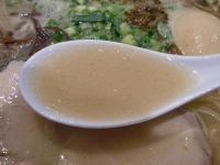 田中商店@お台場・20150110・スープ