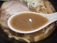 たいぞう@神田・20150118・スープ