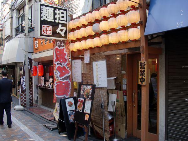 ほおずき@中野・20150207・店舗