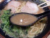 十紋字@末広町・20150209・スープ