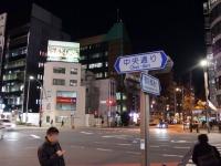 十紋字@末広町・20150209・交差点