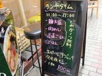極@水天宮・20150330・路上看板