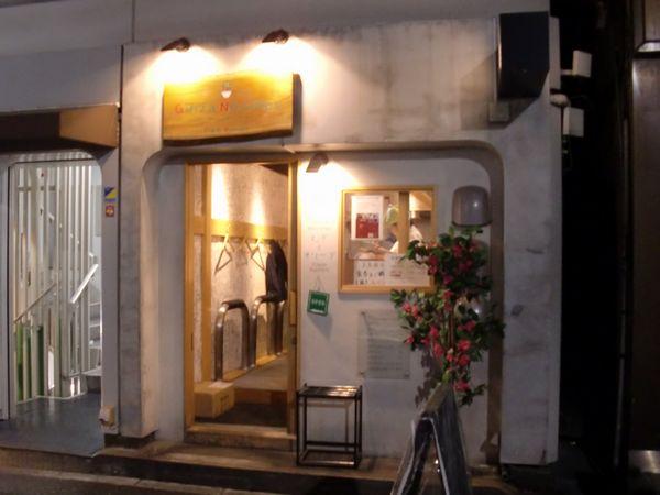むぎとオリープ@東銀座・20150419・店舗
