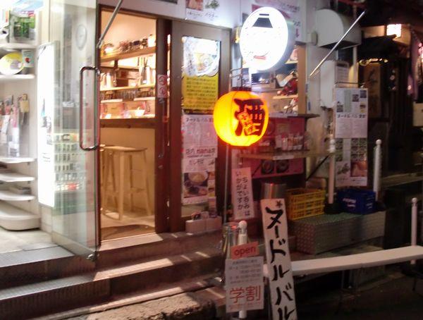 三ツ星@恵比寿・20150530・店舗