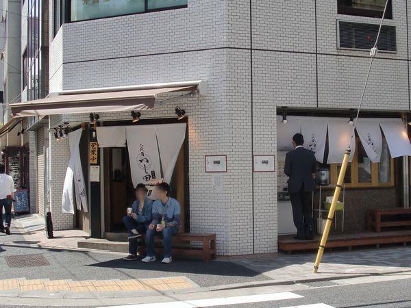 つじ田@内幸町・20150610・店舗