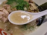 帆のる@三越前・20150615・スープ