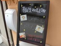 WILLOW@浅草橋・20150702・看板