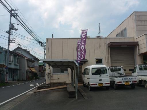 ちぃ太郎うどん1