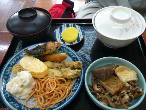 神山食堂7