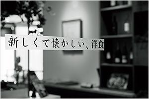 (旬香亭)-1