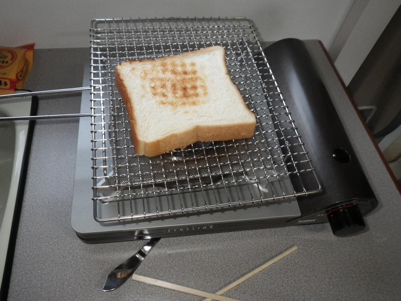 ガスで焼くトースト