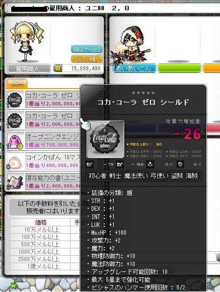 Maple150620_114026.jpg