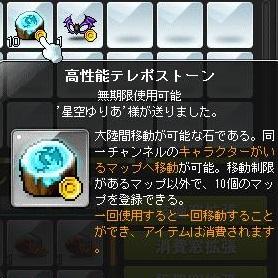 Maple150620_115953.jpg