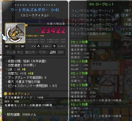 Maple150620_120422.jpg