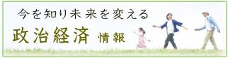 icon-seikei1