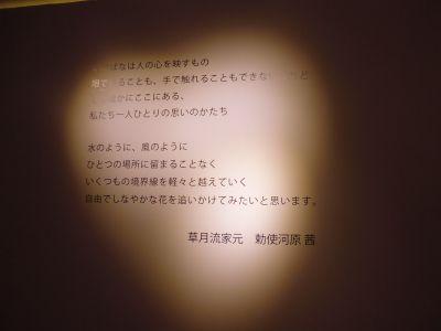 P1020660_400.jpg