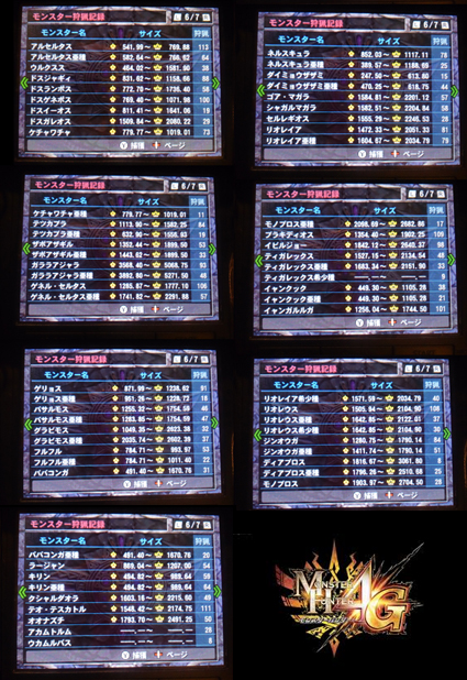 150525kunsho_S.jpg