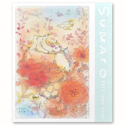 安井寿磨子 POST CARD