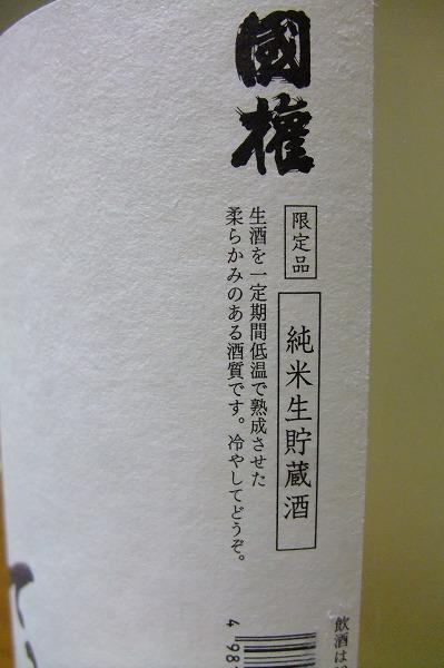 150221DSCF0807.jpg