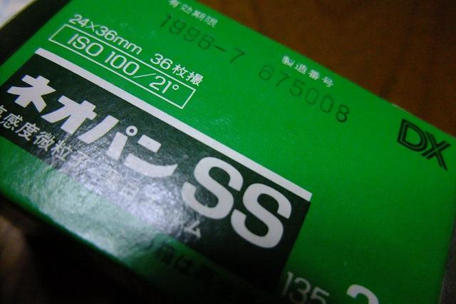 1504DSCF0949.jpg