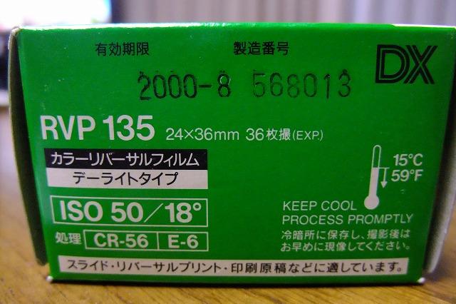 1505DSCF1040.jpg