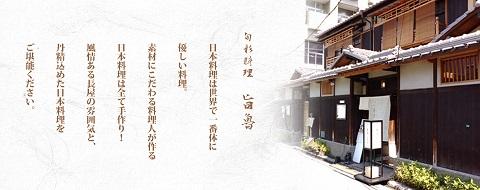 1_20150611070438ec1.jpg
