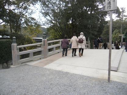 2 内宮と違って橋が小さい