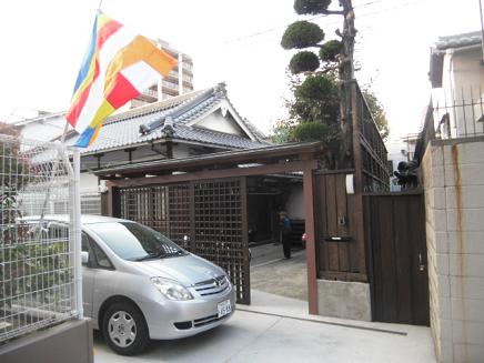 1 正信寺さんの玄関