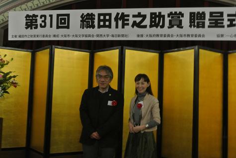 ④ 織田作之助賞受賞の朝井まかてさんと藤谷治さん