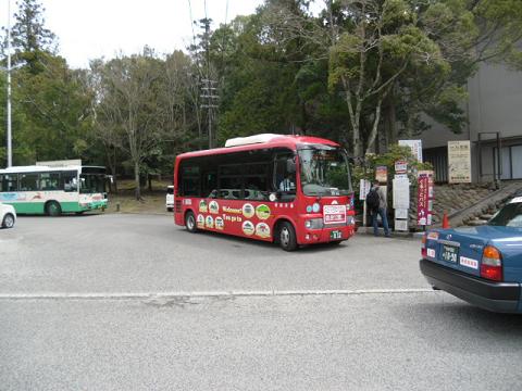 1 行きはこの可愛いぐるっとバスで・・・