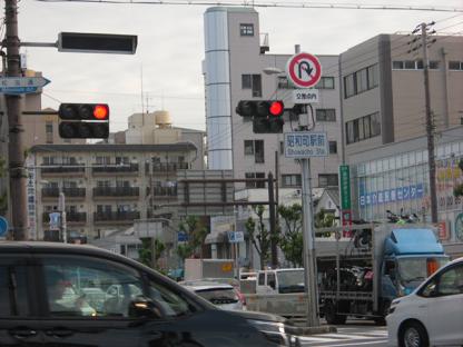 1 地下鉄「昭和町」駅交差点ふきん