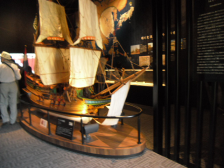 14 堺にやってきていた南蛮船