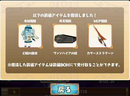 幻狐の艶姿①150410