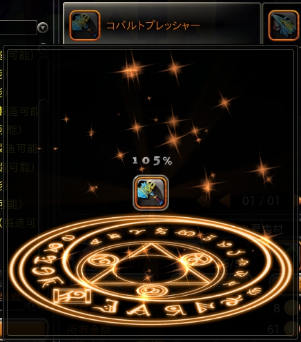初橙武器150526