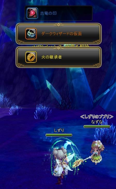黄アクセ初ドロップ150604