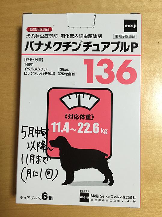 IMG_9813.jpg