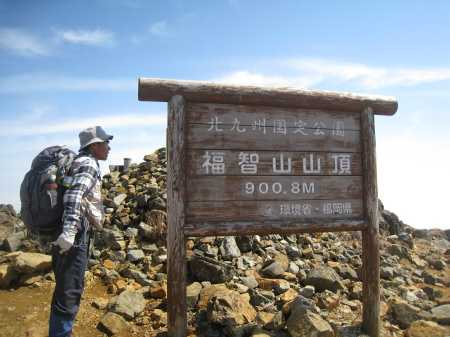 IMG_4067福智山山頂です